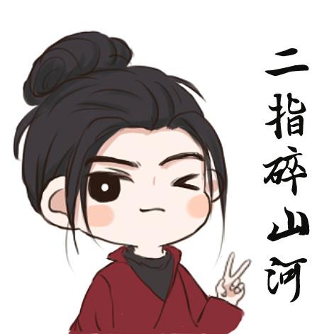 武动乾坤-漫画-二指碎山河