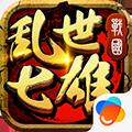 乱世七雄Logo