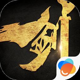 剑王朝二维码Logo