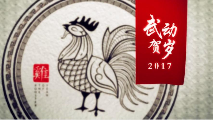 《武动乾坤》剧组新年送祝福