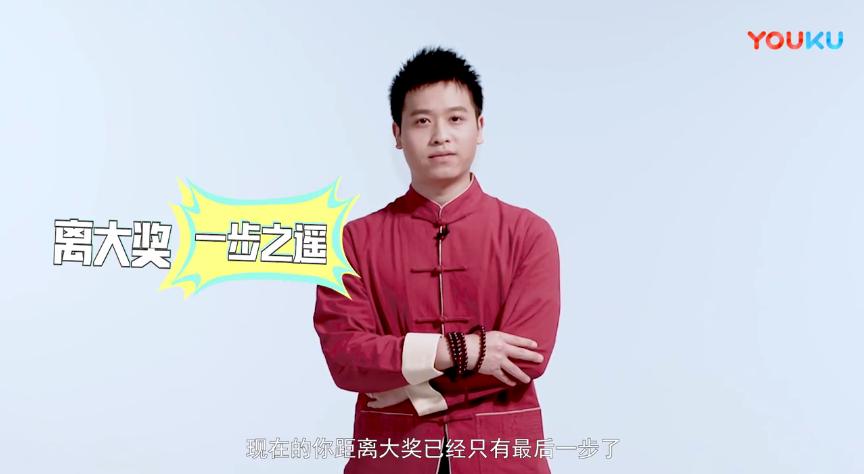 武动乾坤-天蚕土豆独家揭秘,《武动乾坤》彩蛋线索第三弹重磅来袭.mp4
